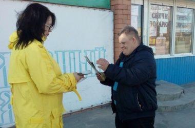 Социальный отдел епархии приурочил информационную акцию ко дню человека с синдромом Дауна