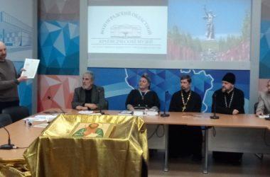 Новые факты о жизни священномученика Николая Попова обнародовали краеведы