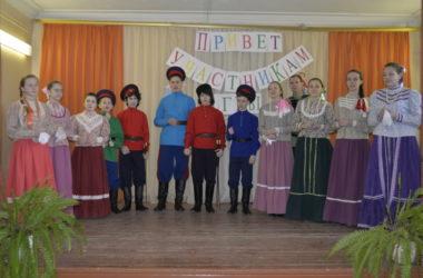 Городская историко-краеведческая игра «Казачий круг»