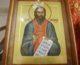 В Волгоградской митрополии пройдут памятные дни, посвященные 100-летию кончины священномученика Николая Попова
