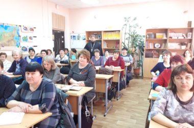 Курсы повышения квалификации для православных педагогов проведены в Новоаннинском районе