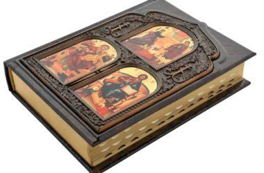 Во Всемирный день книги проект «О душе, о России, о Боге» объединил миссионеров и любителей чтения