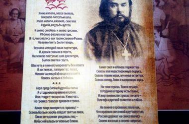 Вышла в свет брошюра о священномученике Николае Попове