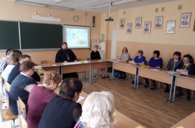 В Волгограде прошла областная научно-практическая конференция «Классный час духовно-нравственной направленности в общеобразовательной школе»