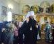 Владыка Феодор: Не будем уподобляться братьям Иосифа