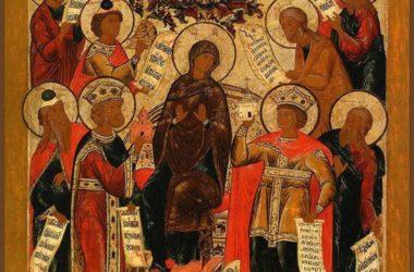 Митрополит Феодор совершит богослужение в праздник Похвалы Пресвятой Богородицы