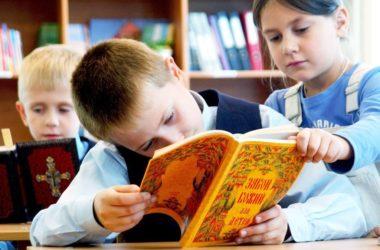 Педагогам расскажут о том, как организовать урок по основам православной культуры