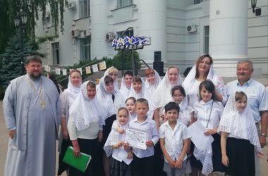 В Волгограде состоялся фестиваль церковно-славянской письменности