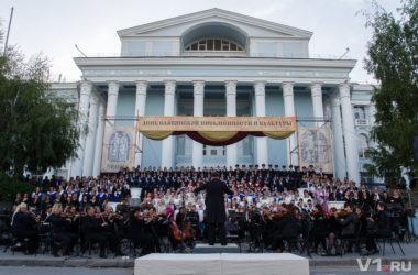 День славянской письменности и культуры в Волгограде отметят концертной программой
