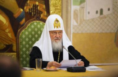 Патриарх Кирилл: Профессия учителя — это высокое призвание и служение