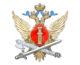 На совещании обсудили вопросы упрощения доступа священников в учреждения УФСИН