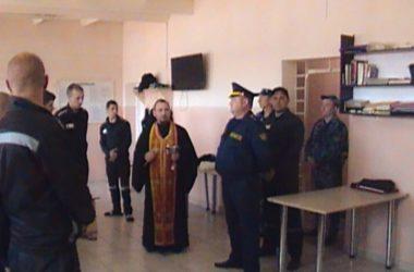 В пасхальные дни священники посетили осужденных