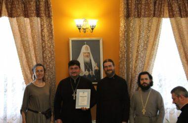 Форум по социальному служению завершился в Ростове-на-Дону