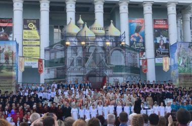 В Волгограде День славянской письменности и культуры отметили грандиозным концертом