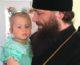 Владыка Феодор посетил Камышинский центр помощи детям