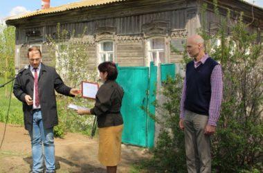 В Камышинском районе открыта памятная доска делегату Всероссийского Поместного Собора Александру Арапову