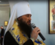 Слово митрополита Феодора на празднование Урюпинской иконы Божией Матери