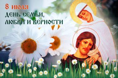 Фестиваль «Семейное счастье» пройдет в Волгограде