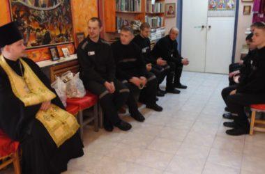 Осужденные ИК-26 получили благословение священника на Петровский пост