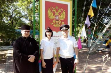 Священнослужитель принял участие в акции против наркотиков «Жить – это здорово!»