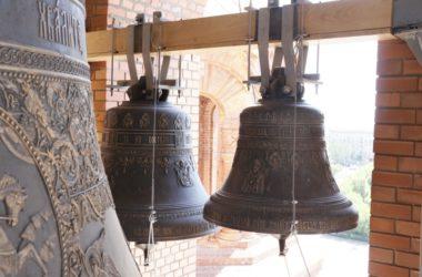 Видео: На колоколах собора Александра Невского можно исполнять церковные мелодии