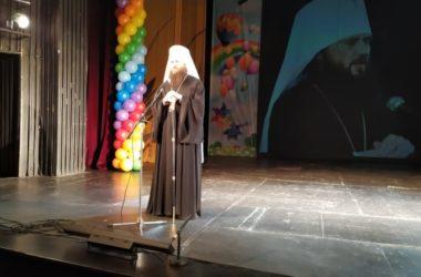 Митрополит Феодор принял участие в праздновании Дня защиты детей
