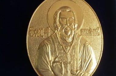 Владыка Феодор вручил медали священномученика Николая Попова клирикам Урюпинской епархии