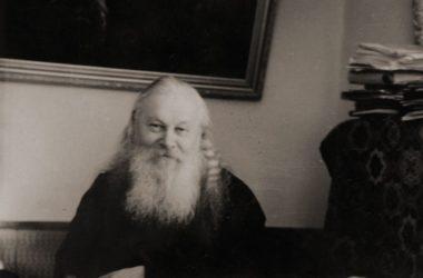 Митрополит Гурий (Егоров): О благодати архиерейства