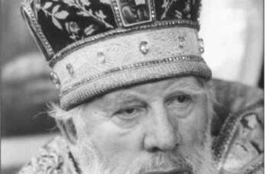 Слово в день Святой Троицы, Пятидесятницы митрополита Иоанна Вендланда