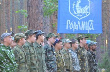 Духовно-патриотическое учение «Горлица» собирает бойцов