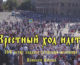 Епархиальный видеоканал начал работу на YouTube