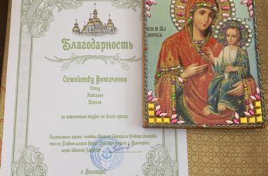Активными прихожанам храма святого Феодора Ушакова вручены благодарственные письма