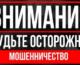 В станице  Добринской под видом священника орудует некий гражданин Михаил Романенко