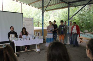 Квалифицированные преподаватели проведут занятия для участников проекта «Семья-школа любви»