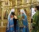 Сегодня день тезоименитства митрополита Германа