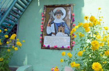 Приход равноапостольной княгини Ольги приглашает именинниц на престольный праздник