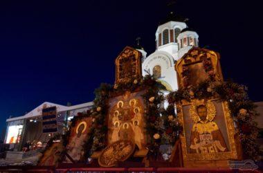 Состоялся общероссийский крестных ход памяти Царственных Страстотерпцев