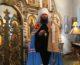 Клобук и посох митрополита Феодора