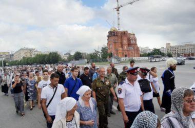 Видео: Крестный ход, посвященный памяти Царской Семьи, состоялся в Волгограде