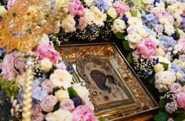 Видео: Слово Патриарха Кирилла в канун праздника Казанской иконы Пресвятой Богородицы