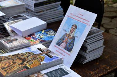 Акции в память о святой равноапостольной княгине Ольге прошли в Волгоградской митрополии
