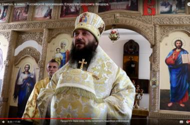 Видео: День Всех Святых, в земле Российской просиявших. Слово Митрополита Феодора