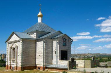 В Камышинском благочинии состоялось собрание духовенства