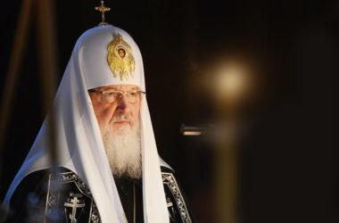 Соболезнование Святейшего Патриарха Кирилла в связи с гибелью сотрудников Российского федерального ядерного центра