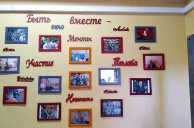 Волонтеры Волгоградского хосписа подвели итоги работы за прошедший месяц