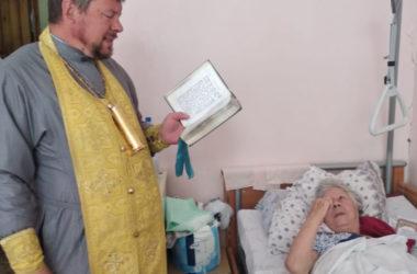 Больничный душепопечитель посетил хоспис