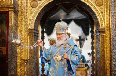Проповедь Святейшего Патриарха Кирилла в праздник Успения Пресвятой Богородицы