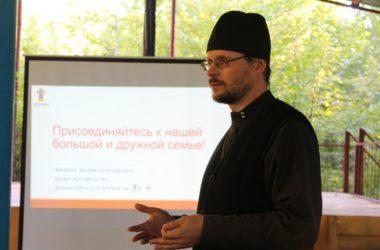 Проект Волгоградской епархии «Семья – школа любви» вышел на финишную прямую