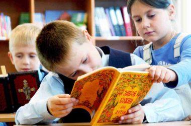 «Духовно-нравственное развитие личности школьников»: курсы повышения квалификации для преподавателей открываются в Волгограде