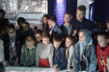 Встреча в музее